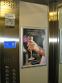 publicitate in lift bucuresti